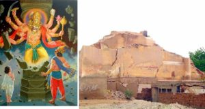 Prahaladpuri-Nrisingha